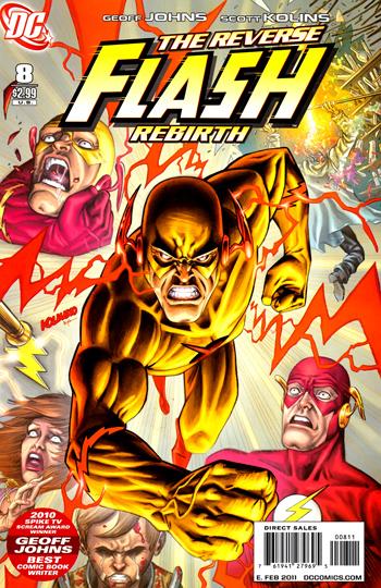 Flash ZoomB